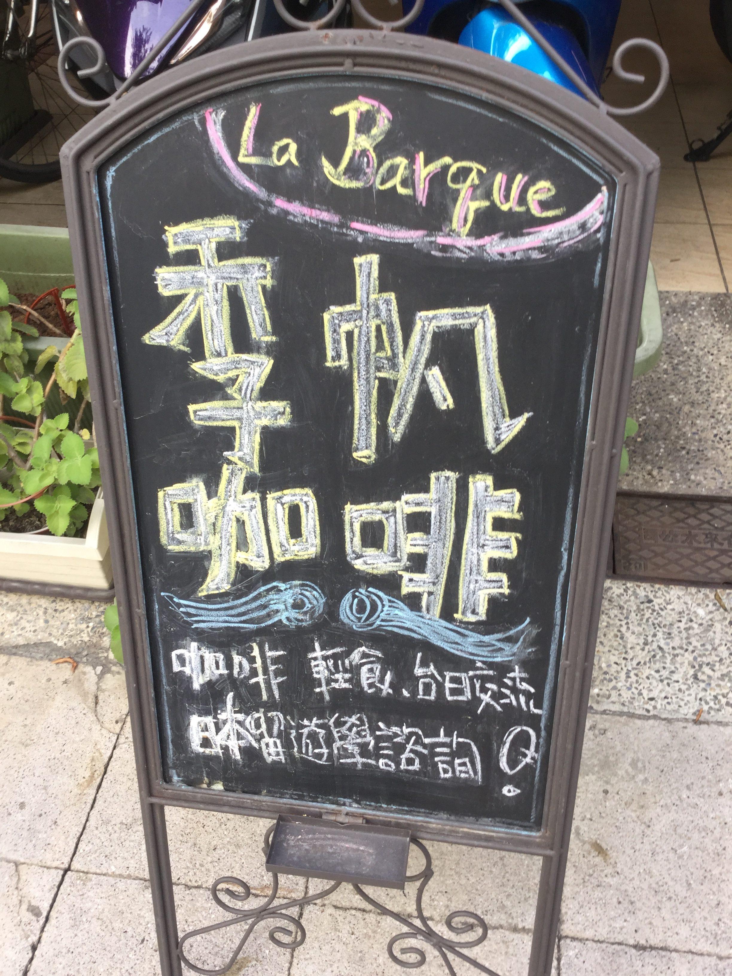 高雄美麗島駅、中国語学べるカフェおすすめ!台湾美人と読書デート