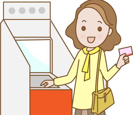 台湾「ATMクレジットカード」海外キャッシング利用方法(写真解説)使い方
