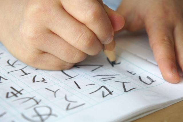 海外「高校で日本語教師してみた」日本語教師の資格?給料は?台湾