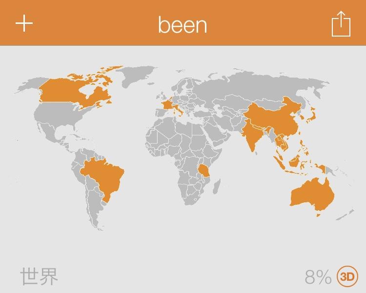 アプリ【been】で行った国を地図に記録しよう!「iPhone&アンドロイド」日本語版無料