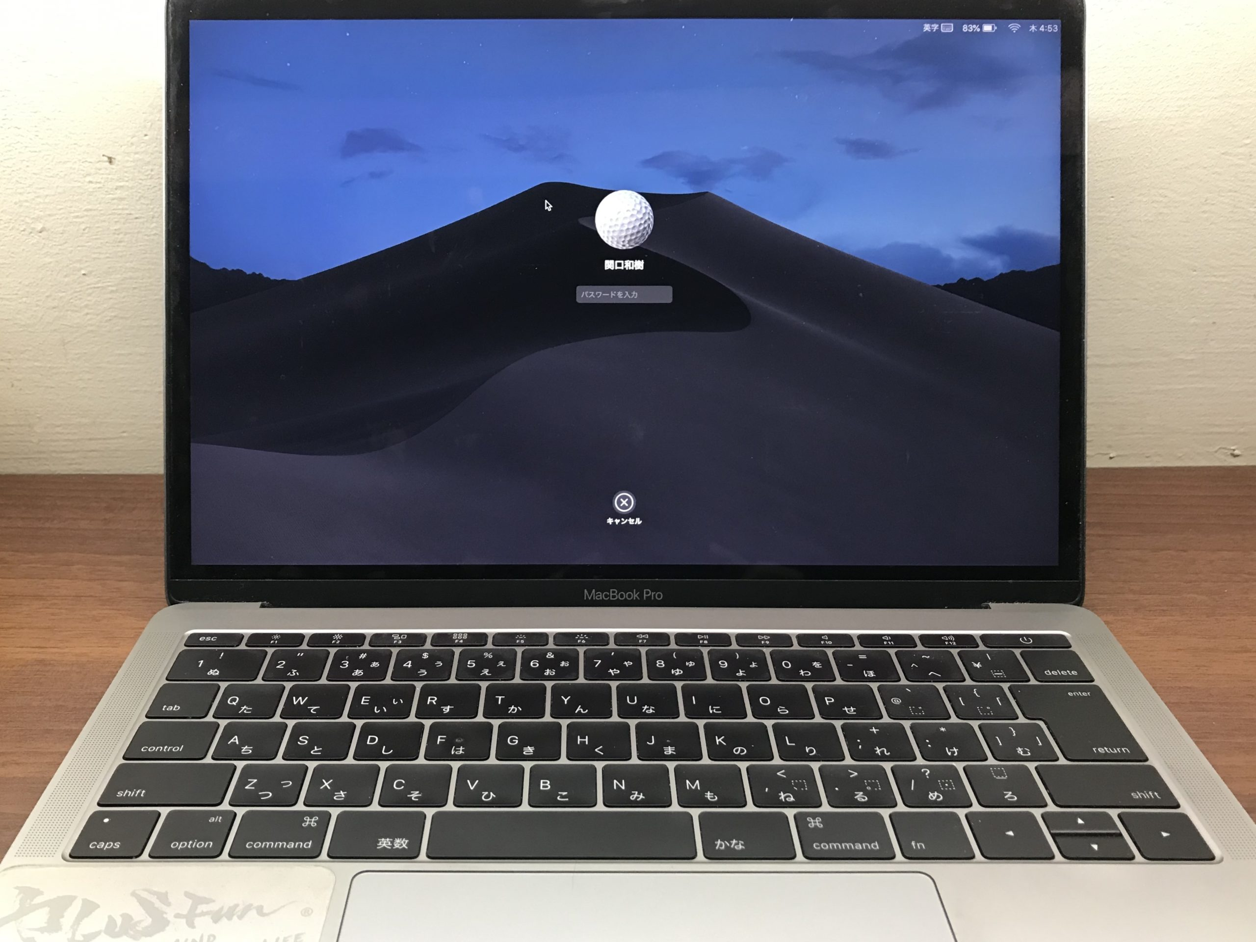 台湾留学でノートパソコンは必要か?Mac Book Proを私は持って行きました!